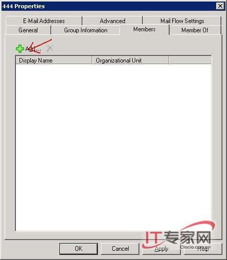 Exchange 2003和2007限制企业内部用户对外发送邮件